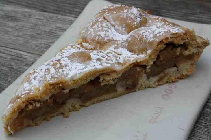 Torta de maçã - restaurante Aran